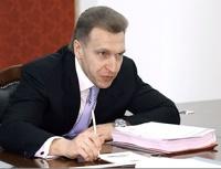 Игорь Шувалов посоветовал банкам отказаться от сомнительных операций