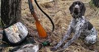 В Омской области весенний сезон охоты пройдет в два этапа