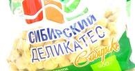Над «Сибирским деликатесом» введена процедура наблюдения