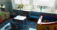В Омской области незаконно уволили сотрудницу детсада, подменив ей лист в трудовом договоре