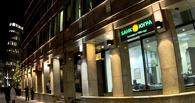 Чистая прибыль банка «Югра» в 2014 году по РСБУ составила 126 млн рублей