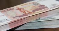В Омске прибыль предприятий выросла на 18,4%
