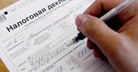 В Омской области директор пункта приема металла не платил налоги