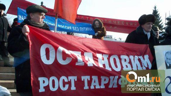 В Омске тарифы на услуги ЖКХ повысятся на 12%