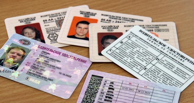 Пьяниц не касается: лишенным прав водителям скостят срок за хорошее поведение