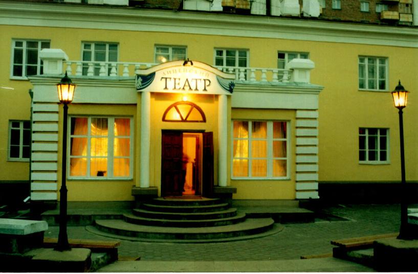 Омский Лицейский театр объявил кастинг актеров