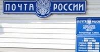 В Совете Федерации предлагают штрафовать «Почту России» за задержки