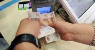 У омского «чёрного банкира» Трофимова Медведовский обналичивал взятку для Клевакина