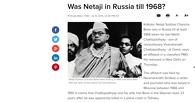 Индийский национальный герой объявился в Омске спустя 23 года после официальной смерти