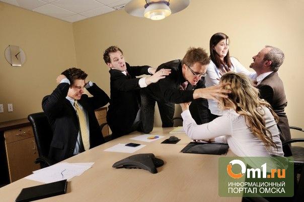 Омичи постоянно ссорятся на работе