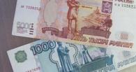 В Нефтяниках омичка нашла целый пакет поддельных денег