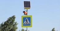 Четыре омских перехода оборудуют новыми светофорами и солнечными батареями