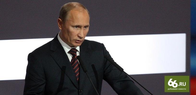 Владимир Путин упростил процедуру получения вида на жительство для украинских беженцев