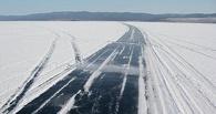 В Омской области открыли еще одну ледовую переправу