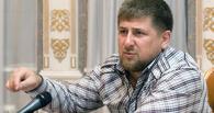 Рамзан Кадыров выделит востоку Украины 7,5 млн долларов