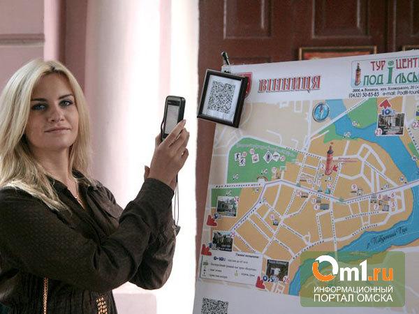 Омич, придумавший QR-коды на памятниках города, стал «студентом года»