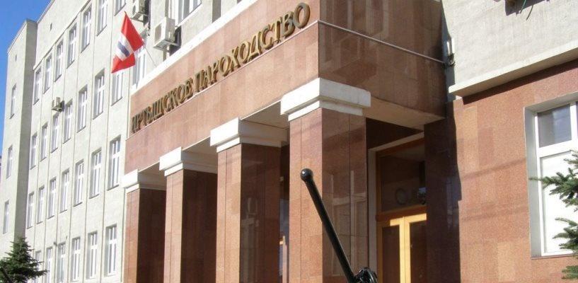 К омскому Иртышскому пароходству предъявлены иски на 86 млн рублей