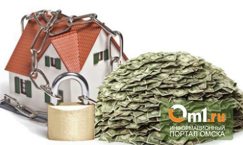 Недвижимость с банковским обременением: что нужно знать и как себя обезопасить?