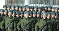 В армию РФ с завтрашнего дня начнут отправлять призывников из Омска