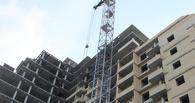 МУГИСО раздаст жилье обманутым дольщикам новой волны