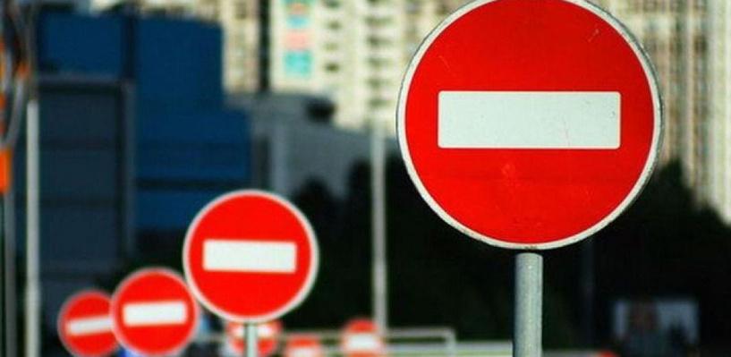 В Омске из-за строительства путепровода перекроют несколько улиц