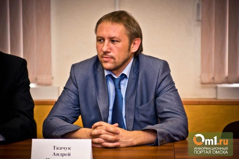 Ткачук оставил пост главы ГУ по делам печати Омской области из-за болезни