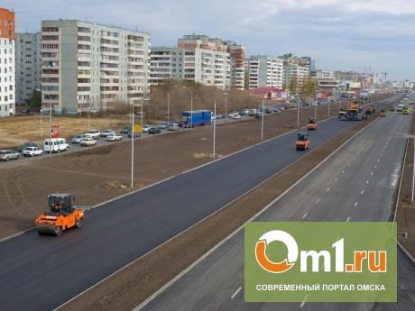 Реконструкция улицы Конева омичам обойдется в 250 млн рублей