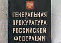 Из-за скандала с плагиатом в диссертациях уволены 6 чиновников Минобрнауки