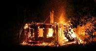 Пожар в Омской области унес жизни двоих людей