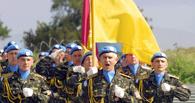 На Украине объявлена третья мобилизация