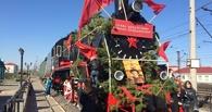 На омский вокзал прибыл поезд Победы