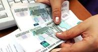 Выплаты вкладчикам омского банка «Мираф» начнутся не позже 4 февраля