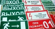 На предприятиях Омска обнаружено свыше тысячи нарушений охраны труда
