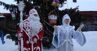 В Омской области начала работу резиденция Деда Мороза