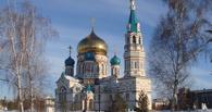 Омская епархия получила в собственность Успенский собор