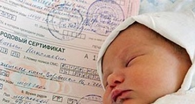 Омичка попала под суд за материнский капитал