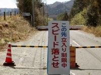 Японцы ликвидируют последствия сбоя на «Фукусиме»