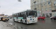 Следком проверит законность повышения тарифов на проезд в Омске