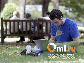 Воскресенский сквер в Омске подключили к беспроводному интернету