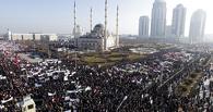 На митинг «Любовь к пророку Мухаммеду» в Грозном собрались сотни тысяч мусульман