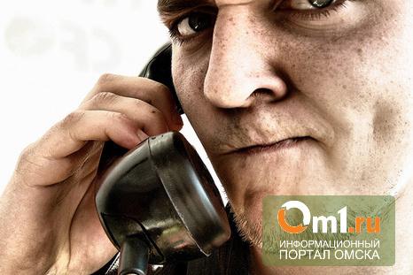 В полицию Омска сообщили о заминированном доме