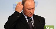 Bloomberg: Путин решил взять Крым еще во время Олимпиады, но зря поверил советникам