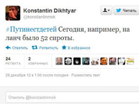 Twitter уличили в цензуре хэштегов по «закону Димы Яковлева»