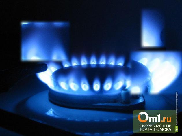 Россия почти вдвое подняла цену на газ для Украины
