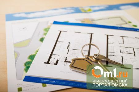 В Омскую область поступили сертификаты на жилье «чернобыльцам»