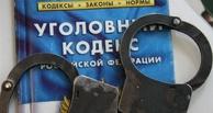 В Омской области задержали подростка, который терроризировал слабовидящего