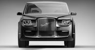 Лимузин для Путина: известен точный дизайн со всех сторон