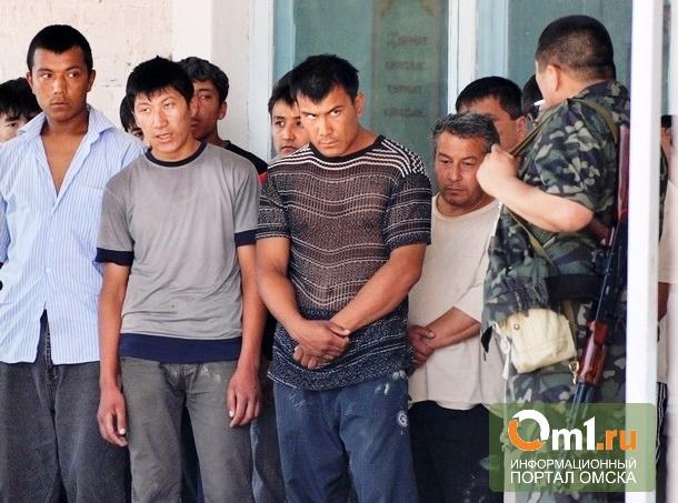 Приставы выдворили четырех узбеков из Омска в Ташкент