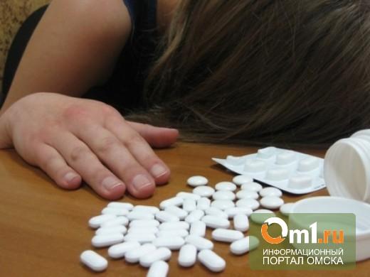 В Омске девочка-подросток наглоталась таблеток