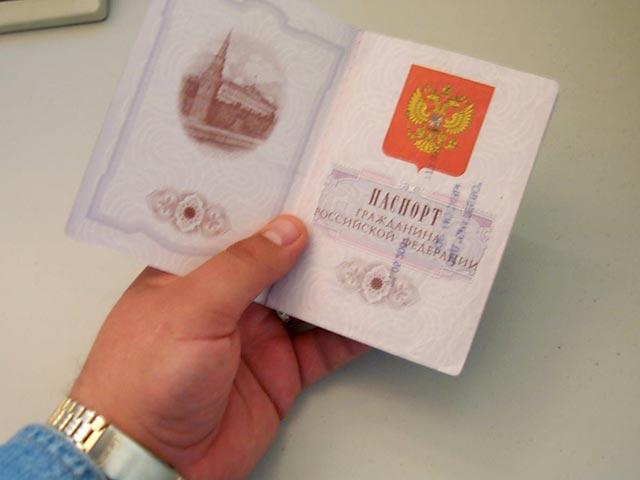 Российский паспорт может быть вскоре украшен картинками исторических событий